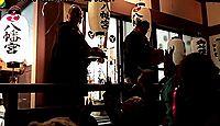 中川八幡神社 - 長崎唯一、最古の八幡神社は長崎五社の一社、長崎奉行寄進の石燈篭など