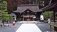 小國神社 - 出雲の「大国」に対する「小国」遠江国の一宮、オオクニヌシを祀る