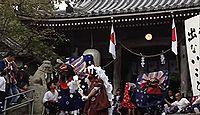 大避神社 兵庫県赤穂市坂越のキャプチャー
