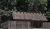 """神麻続機殿神社 - 神宮125社、内宮・所管社 アマテラスの服""""荒妙""""を織る機殿神社"""