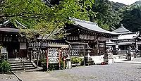 熊野若王子神社 - 京都十六社朱印めぐり