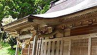 儛草神社 岩手県一関市舞川町舞草太平のキャプチャー