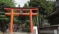 八幡神社(酒田市市条) - 平安期勧請の一条八幡、出羽国総社とも、5月に奴振りと流鏑馬