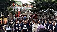 吉原神社 - 遊郭の五つの稲荷神社を合祀、弁天も合祀して、今や日本最強の女性の守護神
