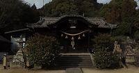 八幡神社 広島県福山市田尻町
