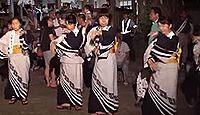 重要無形民俗文化財「大宮踊」 - 岡山・蒜山地域の、男女間の交情など含む盆踊りのキャプチャー