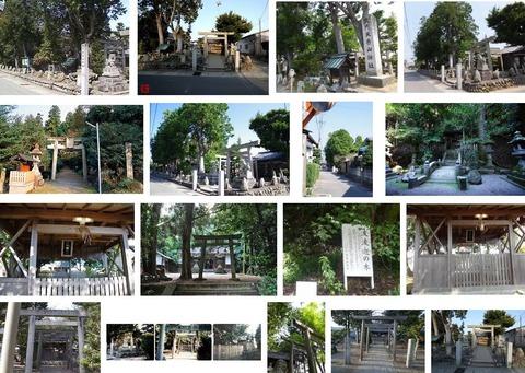 天香山神社 三重県松阪市保津町のキャプチャー