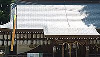 志賀理和氣神社 岩手県紫波郡紫波町桜町のキャプチャー