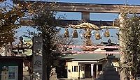 子安八幡神社 東京都大田区北糀谷のキャプチャー