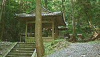 徳神社 - 亀岡盆地が太古は湖だった伝承を残す神社とは?