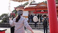 """釜蓋神社 - 澤穂希も通った、釜蓋を頭に乗せて参拝する""""勝ちたい人""""のパワースポット"""