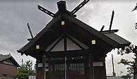 若宮八幡神社 神奈川県厚木市戸田