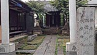 明徳稲荷神社 東京都中野区中央のキャプチャー