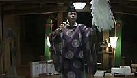 宇奈己呂和気神社 福島県郡山市三穂田町八幡のキャプチャー