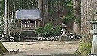 雄山神社 - 峰本社、中宮祈願殿、前立社壇の三社からなる、万葉集に歌われる越中国一宮