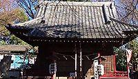 勝淵神社 東京都三鷹市新川