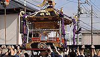 時平神社(萱田町) - 江戸初期創建の時平神社四社の一社で下総三山の七年祭りの一社