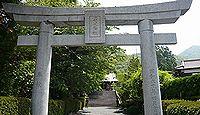 温泉神社(雲仙市) - 「うんぜんじんじゃ」、『古事記』にある九州の四面の神を祀る