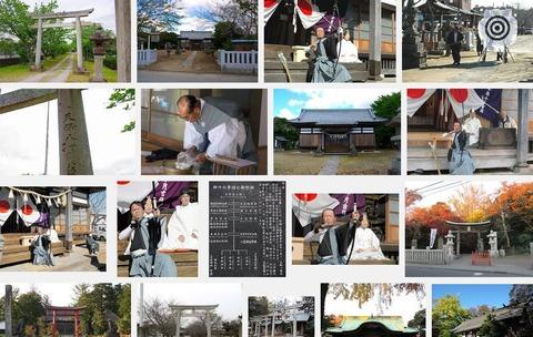二宮神社 千葉県茂原市山崎のキャプチャー