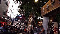 豊受神社 千葉県浦安市猫実のキャプチャー