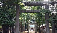神明天祖神社 東京都杉並区南荻窪のキャプチャー