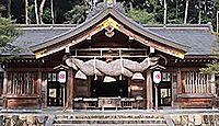 熊野大社 島根県松江市八雲町熊野のキャプチャー