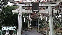 阿為神社 大阪府茨木市安威
