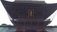 筥崎宮 - 三大八幡の一つともされる、福岡の古社 タマヨリが配祀神 筑前国一宮