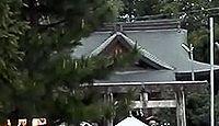 中嶋神社 兵庫県豊岡市三宅のキャプチャー