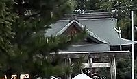 中嶋神社(豊岡市) - 「菓祖・菓子の神」田道間守命を奉斎、室町中期の本殿、4月に菓子祭