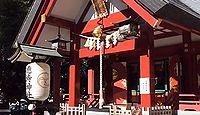 徳持神社 東京都大田区池上のキャプチャー
