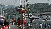 郡浦神社 - 『三大実録』に記載、阿蘇三神を併祀して遷座した古社、平安初期の五重塔