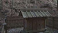 """下御井神社 - 神宮125社、外宮・所管社 """"上御井""""の予備、神に供える水を汲む井戸"""