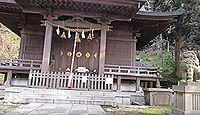 甘縄神明神社 神奈川県鎌倉市長谷のキャプチャー