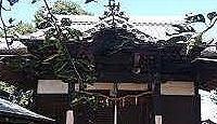徳川東照宮 - 群馬県太田市の得川郷、徳川氏発祥の地に託された生田家が奉斎した東照宮