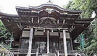 杉山神社(横浜市緑区西八朔町) - 式内社の有力論社、五十猛命を祀る武蔵国六宮