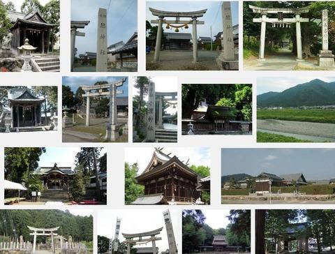 総社神社 福井県小浜市府中のキャプチャー