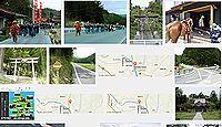 有木神社(隠岐の島町) - 隠岐最高峰・大満寺山の麓、隠岐国総社を大正期に合祀した村社
