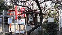 布多天神社 - 奥の雑木林に『ゲゲゲの鬼太郎』が住んでいた神社は、由緒正しい式内社