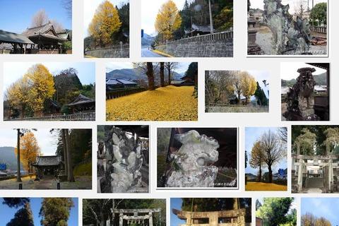 若宮神社 熊本県八代市東陽町南のキャプチャー