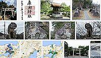 広瀬神社(伊豆の国市)の御朱印