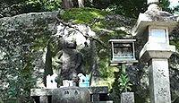 磐船神社 大阪府交野市私市のキャプチャー