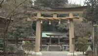 丹生川上神社下社 奈良県吉野郡下市町長谷のキャプチャー