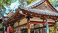 南都鏡神社 奈良県奈良市高畑町のキャプチャー