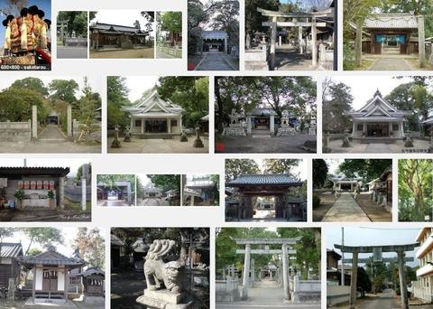 周敷神社 愛媛県西条市周布のキャプチャー