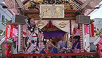 谷地八幡宮 - 9月例祭の「谷地の舞楽」「谷地奴」「囃子屋台」、源義家ゆかりの古社