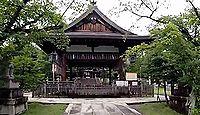 新日吉神宮 - 後白河上皇の命で日吉山王七社を勧請して創建、5月第2日曜日が新日吉祭