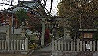 若桜神社 奈良県桜井市谷のキャプチャー
