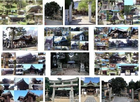 素盞嗚神社 広島県福山市神辺町上御領のキャプチャー