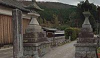 須智荒木神社 三重県伊賀市荒木